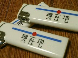 genzaichi02.jpg