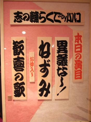 shinosuke01.jpg