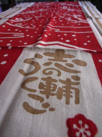 shinosuke05.jpg